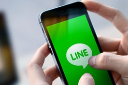 Line Chat Subscribe