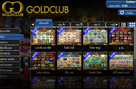 gold club download